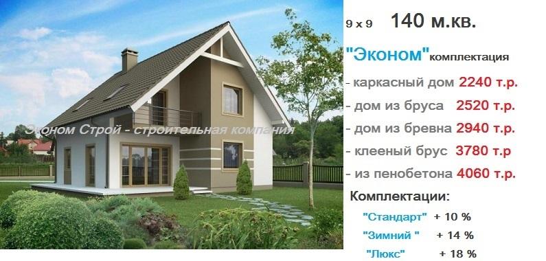 Фотопазлы на заказ в москве 2000 элементов